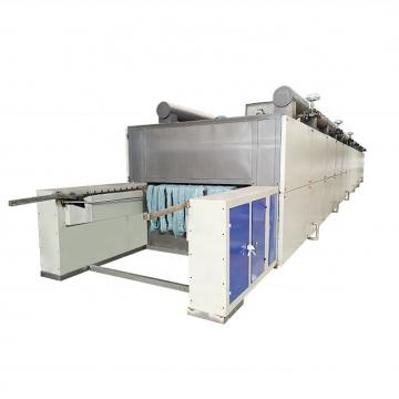 Rice Husk Moringa Leaf Sawdust Dryer Wood Flour Drying Machine